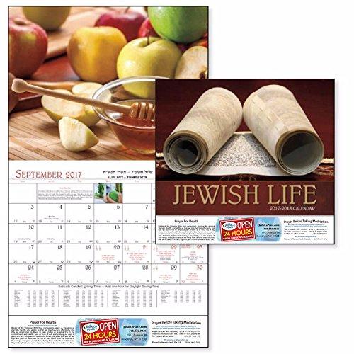 Jewish Year Calendar 5778/2017-2018 (Jewish Year Calendar 5778/2017-2018)